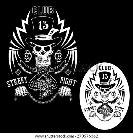 Black white vector illustration street fighting club emblem with