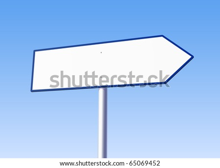 Blank road arrow sign on bright background - stock vector