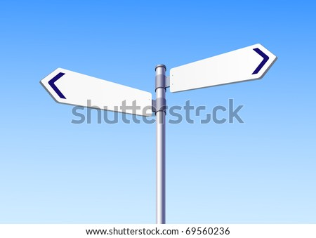 Blank white road signs in bright sky - stock vector