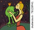 Blonde princess kissing the frog at night - stock photo