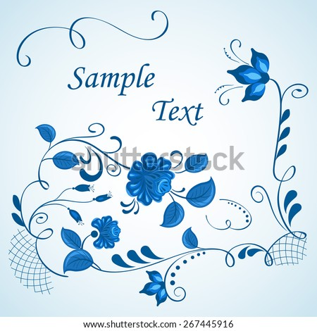 Blue and white gzhel style vector background with copy space. - stock vector