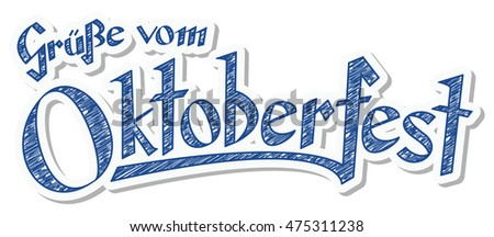 Blue white header scribble pattern text stock vector 475311238 blue and white header with scribble pattern and text greetings from oktoberfest 2016 in german m4hsunfo