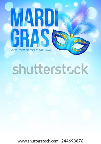 Blue carnival mask with feathers on bokeh lights background vector Mardi Gras poster background - stock vector