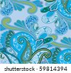 blue curls for fabric - stock vector