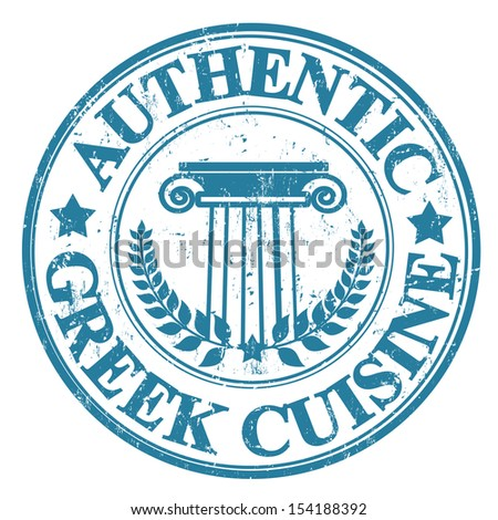 Blue grunge rubber stamp with Greek elements and the text  Authentic Greek Cuisine written inside, vector illustration - stock vector