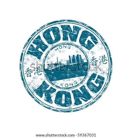 Blue grunge rubber stamp with the name of Hong Kong written inside the stamp - stock vector