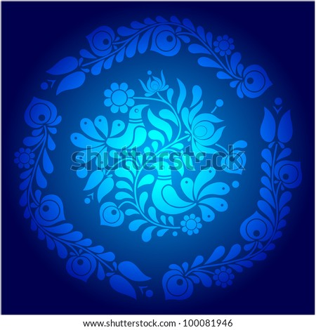 Blue Hungarian Vector ornament - stock vector