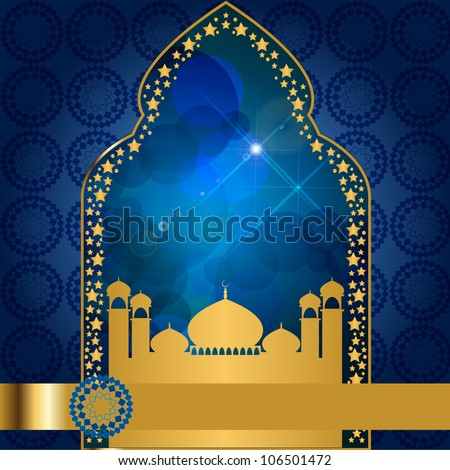 Blue Islamic Background. Jpeg Version Also Available In Gallery. - stock vector