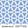 Blue on white seamless arabesque (Eps10); JPG version also available - stock photo