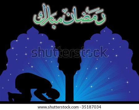 blue raya background with man praying in mosque - stock vector