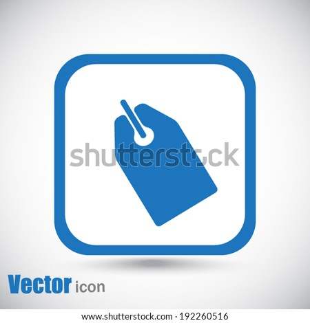 Blue vector icon on a gray background - stock vector