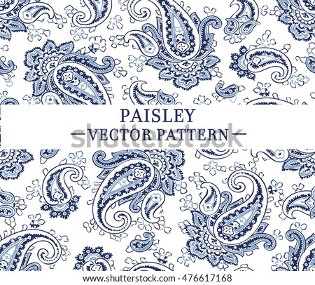 Blue Vector Paisley Pattern Stock Vector 476617168 - Shutterstock