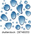 Blue water drops. Vector illustration. - stock vector