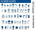 Blue web icons set - stock vector