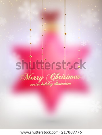 Blurred Christmas Star Ball. Xmas Decorations. Blur Silver Snowflakes. Holiday Design for New Year Greeting Cards, Posters and Flyers. Vector.  - stock vector
