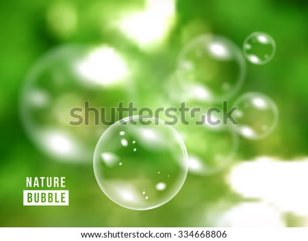 Blurred natural vector background - stock vector
