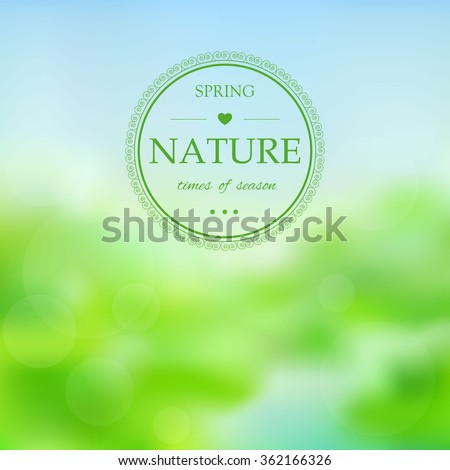 Blurred silhouette spring  landscape  for your design  Vintage hand drawn illustration with space for text - stock vector