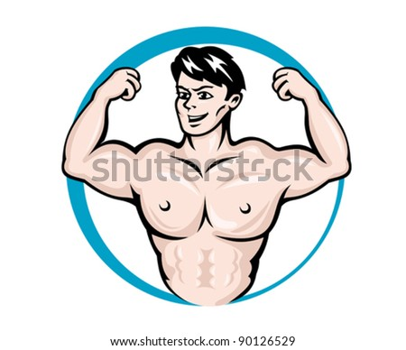 Bodybuilder man with muscles for sports and fitness design. Jpeg version also available in gallery - stock vector