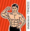 Bodybuilder, the man with muscles. Vector illustration. - stock photo