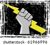bolted fist - stock vector
