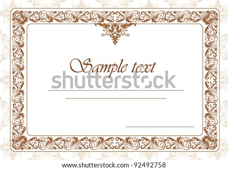 Border Diploma Certificate Vector Template Stock Photo Photo
