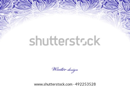 Winter Holiday Frost Background Blue Cyan And White Vertical