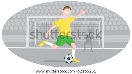 Bottom figure shows a football player beating on the gate. - stock vector
