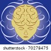 Bowed head: a bowed head with a depiction of a brain. - stock vector