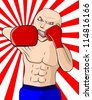 boxing punch - stock vector