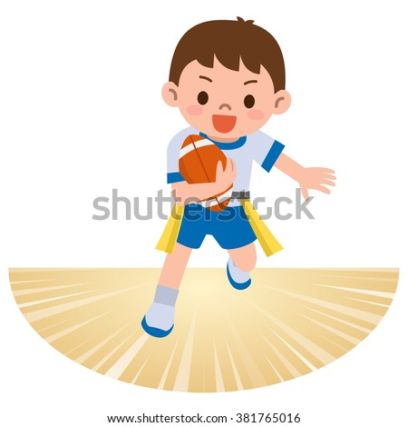 Boy to a tag rugby - stock vector