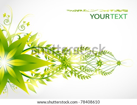 branch with fresh green leaves and place for your text above - stock vector