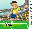 Brazilian Soccer Player Take A Penalty Kick In Front Of Goalkeeper Area - stock photo