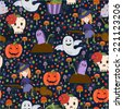 Bride Halloween vector seamless patterns. Endless texture can be used for wallpaper, pattern fills, web page,background - stock vector