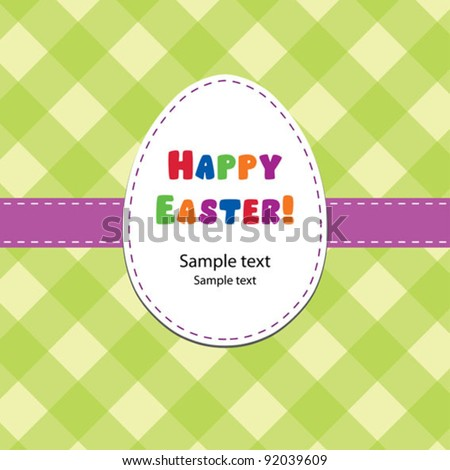 Bright Easter card - stock vector