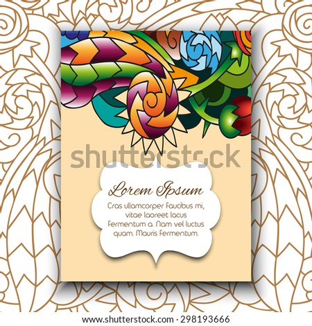 Bright floral template for design invitations and greeting cards. Hand drawn elements of vintage patterns. Vector illustration. - stock vector