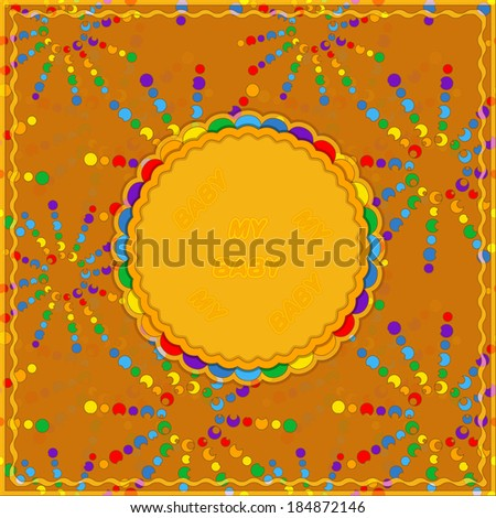 Bright frame for baby photo with abstract iridescent suns. Vector eps10. - stock vector