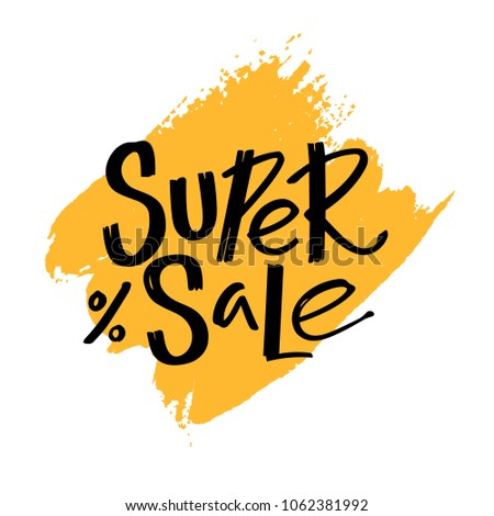 bright super sale banner handwritten promo stock photo photo rh shutterstock com grunge texture vector download grunge texture vector ai