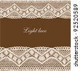 Brown-beige lace background - stock vector