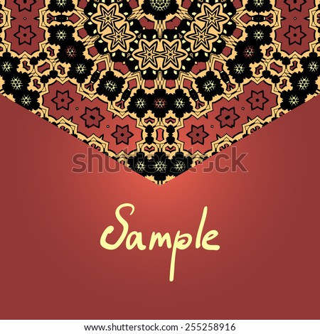 Brown half-full mandala frame. Vector pattern with gradient - stock vector