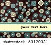 Brown horizontal retro banner with blue flowers (Eps10); jpg version also available - stock vector