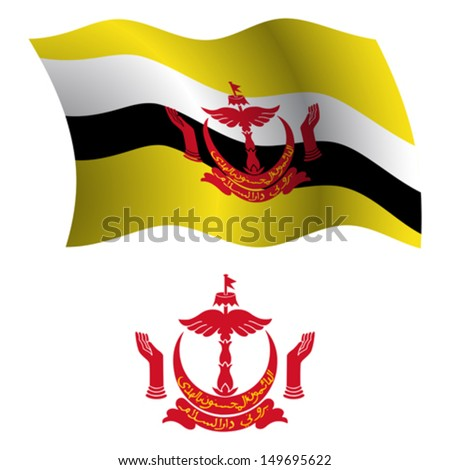 brunei wavy flag and coat of arms against white background, vector art illustration, image contains transparency - stock vector