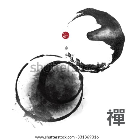 Brush circles vector illustration. Chinese calligraphy chan, Translation: Meditation, Zen, Dhyana & Abdicate. Red Stamp: Zen