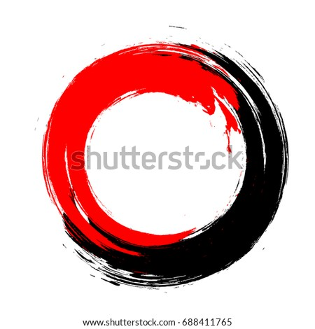 brush stroke texture painted element underline stock vector 2018 rh shutterstock com
