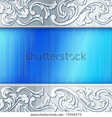 Brushed steel horizontal banner in blue. Includes transparencies (EPS10); - stock vector