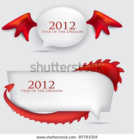 Bubbles for speech. 2012 year of Dragon. - stock vector