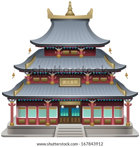 Buddhist temple. Vector illustration. Eps 10. - stock vector