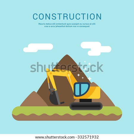 Building Concept.Excavator. Vector Illustration in Flat Design Style for Web Banners or Promotional Materials - stock vector