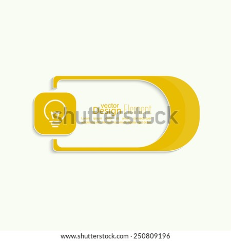 Bulb light idea. concept of big ideas inspiration innovation, invention, effective thinking. Vector banner - stock vector