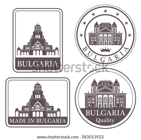 Bulgaria. Vector. Silhouette. Icon. Sign. Set