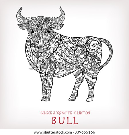 Bull. Chinese zodiac collection. Decorative outline hand drawn in zentangle style. Black and white. - stock vector